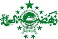 """Arti, Sejarah dan Pencipta """"Wallahul Muwaffiq ila Aqwamit Tharieq"""""""
