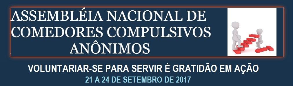 ASSEMBLÉIA NACIONAL DE COMEDORES COMPULSIVOS ANÔNIMOS