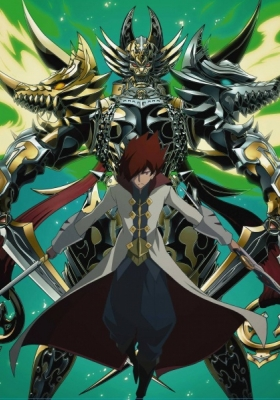 GARO: THE ANIMATION - HOME
