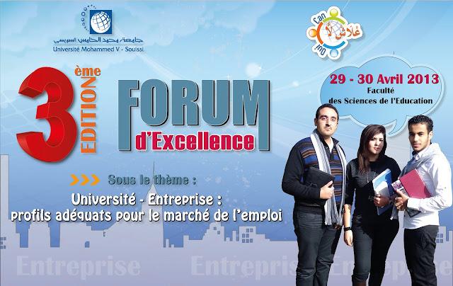 Forum d'excellence