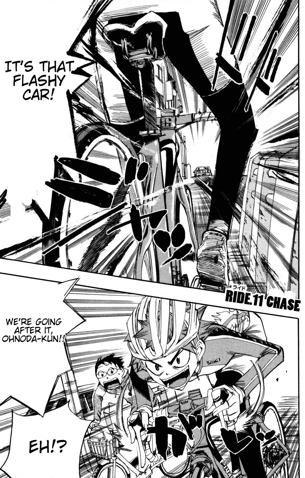弱虫ペダル; 飆速宅男; Weak Pedals                           Vol.002 Ch.011: Chase Page 1