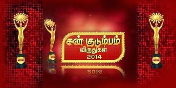 Sun Kudumbam Viruthugal 2014 Part 2 Sun Tv 07th December 2014 Youtube Dailymotion HD Video Full Program Show Watch Online Free Download 07-12-2014