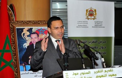 البث الأرضي يمزق جيوب المغاربة