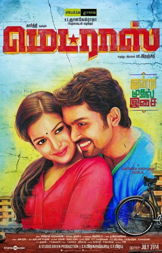 Lyric naan movie song lyrics : Naan Nee Song Lyrics From Madras - Karthi - Tamil Super Hit Songs ...