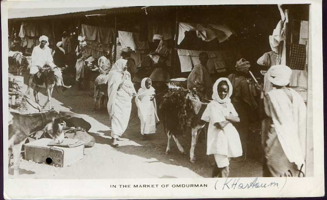 Flashback Summer- International Vintage: Sudanese Tobe (Thobe)