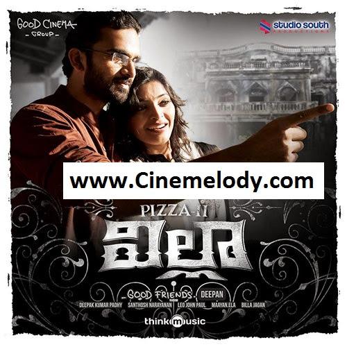Villa (Pizza-2)  Telugu Mp3 Songs Free  Download -2013