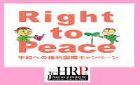 https://www.change.org/p/right-to-peace