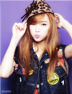 SNSD Jessica I Got A Boy Photobook 17