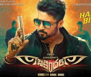 Watch Anjaan Tamil Movie Online Free