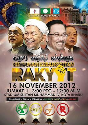 Himpunan Kebangkitan Rakyat 16  Nov.12