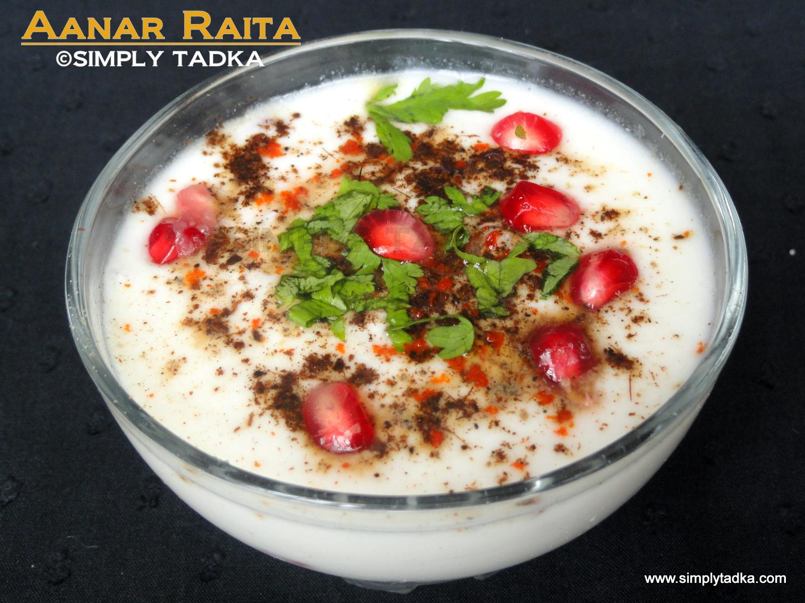 Anar Raita/ Pomegranates Raita ~ Simply TADKA