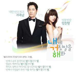 Lie to Me Korean Movie