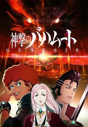 Liên Minh Tam Giới - Shingeki no Bahamut: Genesis
