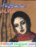 Aye Mohabbat Teri Khatir Novel