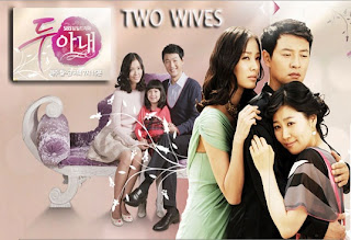 Two Wives – October 30, 2012