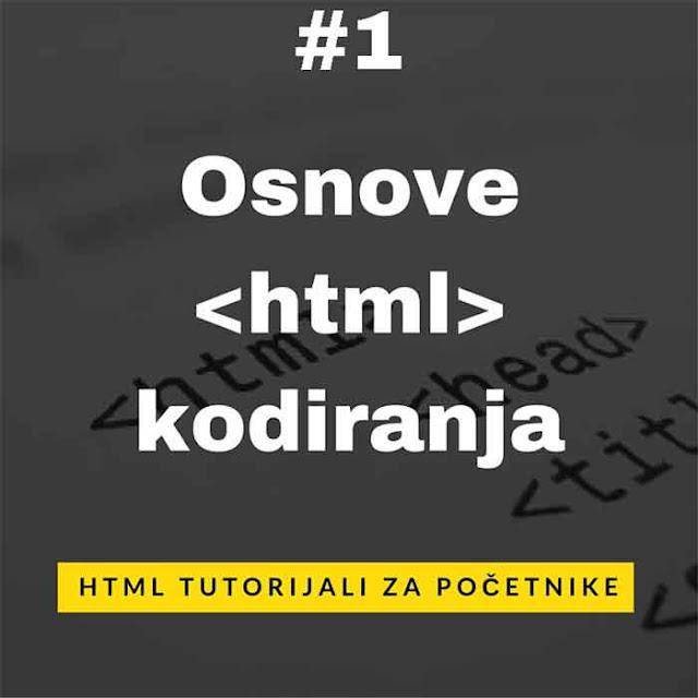 Osnove HTML kodiranja