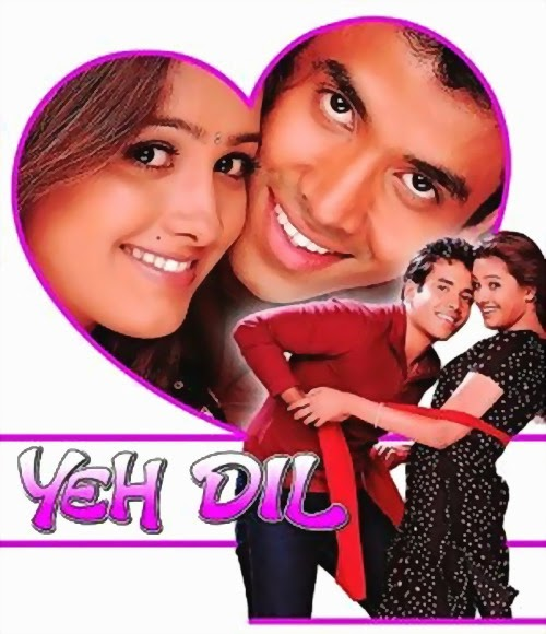 No Need Mp3 By Karan Aujla: Yeh Dil Aashiqana Movie All Songs Free Download