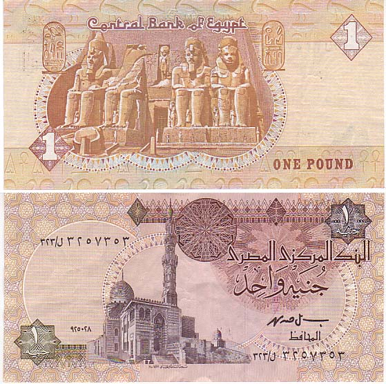 Egyptian money Information about money and currency in Egypt