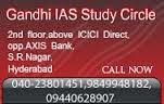 GANDHI IAS STUDY CIRCLE