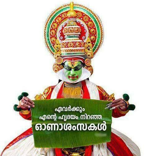 Happy Onam 2016 Wishes For Facebook