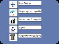 http://e-meleti.eduportal.gr/mtpc/mtpc_b_anaskophsh_ypomnhma_match/index.html