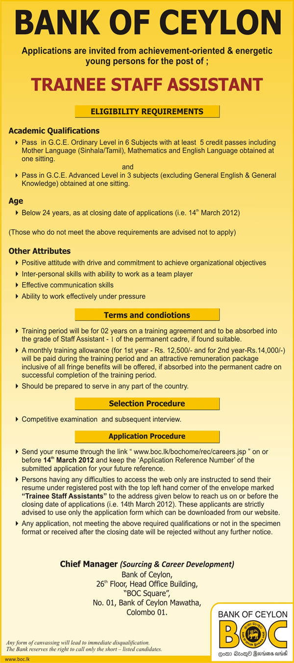 Bank Of Ceylon Recruitments 2012