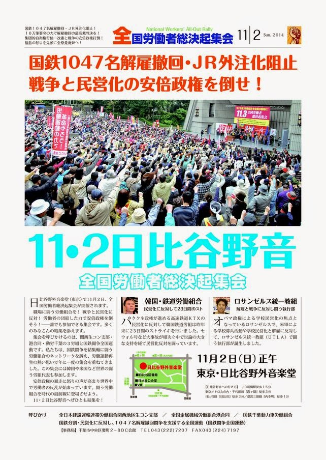 http://www.geocities.jp/nov_rally/2014/112panf.pdf