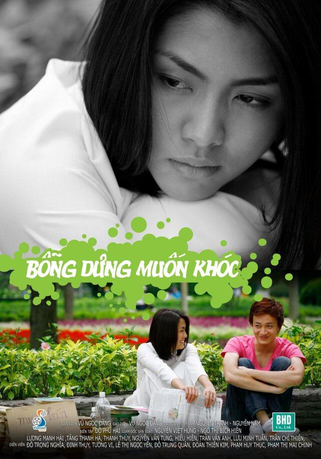 Bng Dng Mun Khc - Bng Dng Mun Khc