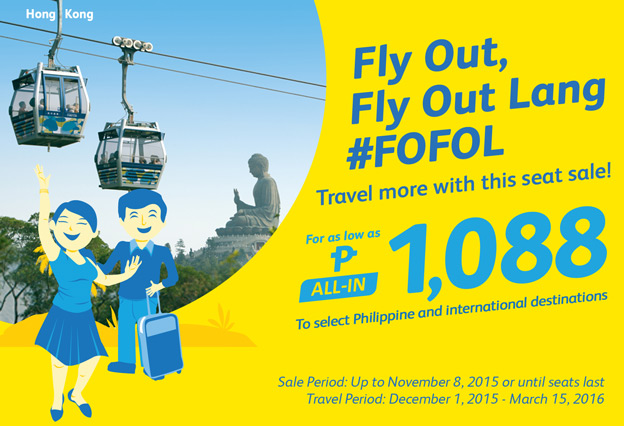 Cebu Pacific Promo Domestic and International Flight 2016