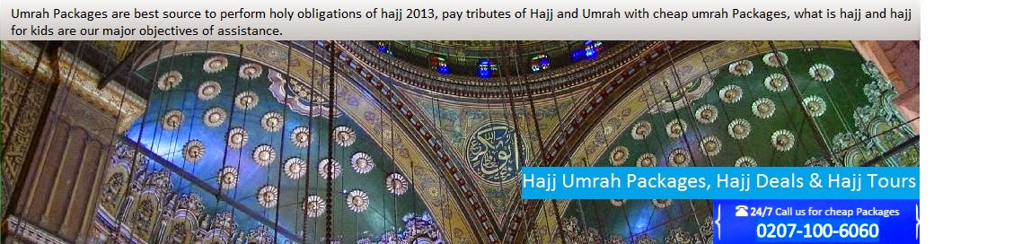 Hajj Umrah Packages, Hajj Deals & Hajj Tours