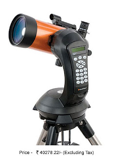Telescope Price In Delhi