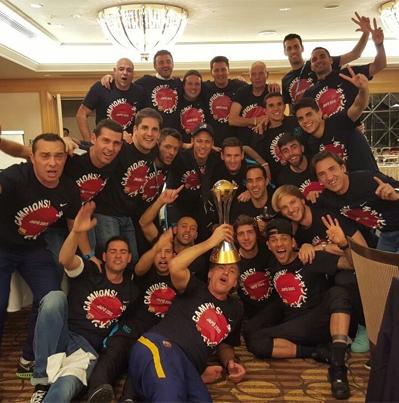 Camiseta FC Barcelona celebración Campeón del Mundo de Clubes