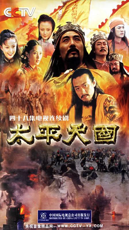 Xem phim Thái Bình Thiên Quốc, download phim Thái Bình Thiên Quốc