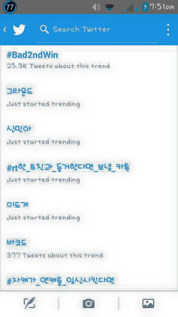 bad2ndwin trending korea