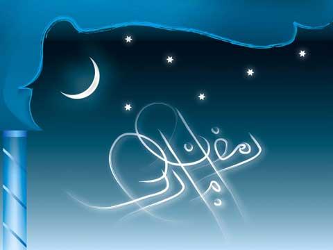 Ramzan Ul Mubarik Sms, Ramzan Ul Mubarak Poetry, Ramzan is Coming Soon, Islamic, Welcome Ramzan Mubarak,ramadan mubarak, ramazan mubarak