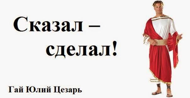 сочинение на тему мир иероглиф истины
