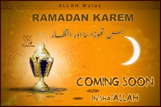 Ramadan Kareem Wallpapers, islamic Months Grafics, Ramzan Wishes images