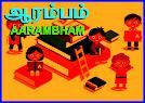 Aarambham