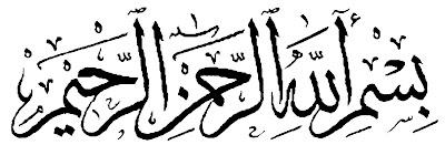 صو بسم الله الرحمن الرحيم صور بسم الله الرحمن الرحيم بخط جميل صور بسملة رائعة بالخط الكوفي bis.TIF