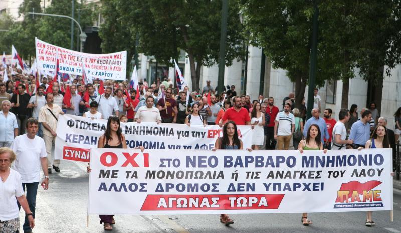 Σε συλλαλητήρια την ημέρα ψήφισης της 2ης δέσμης μέτρων του μνημονίου καλεί το ΠΑΜΕ