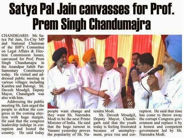 Satya Pal Jain canvasses for Prof. Prem Singh Chandumajra