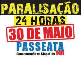 Polícia civil de Pernambuco pára em todo o estado nesta quarta-feira