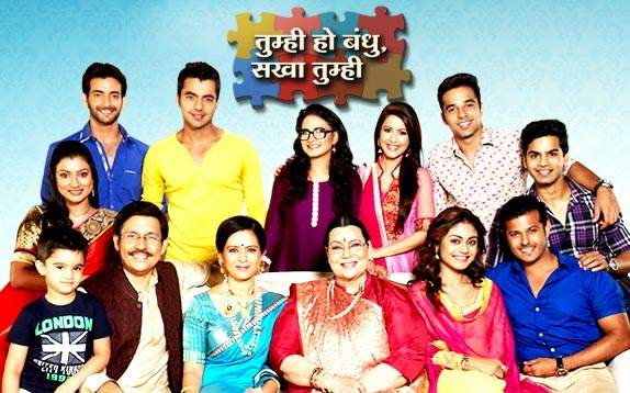 Tumhi Ho Bandhu Sakha Tumhi Episode 66 - 6th August 2015