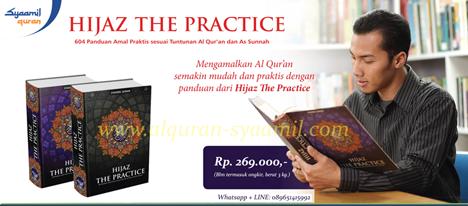 Info Harga & Berat Alquran Hijaz The Practice