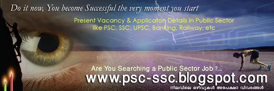 PSC FOR GOV JOB