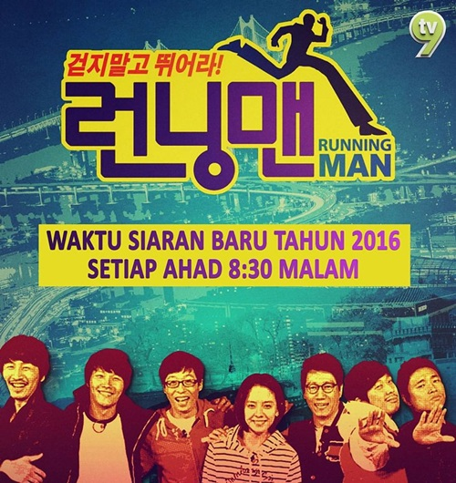 Waktu Siaran Baru Running Man TV9 (2016)