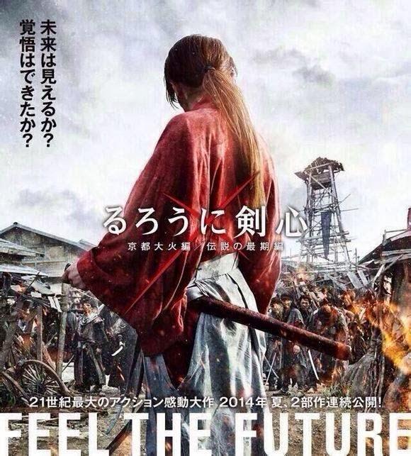Kenshin!!!!!