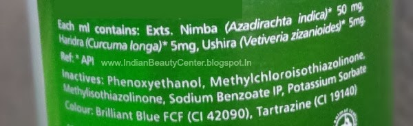 Himalaya Herbals Purifying Neem Foaming Face Wash Price in India