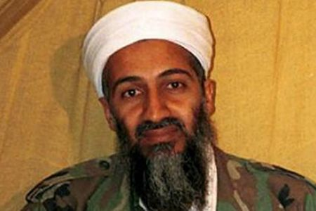 osama bin laden kill site. Usama Bin Laden has been