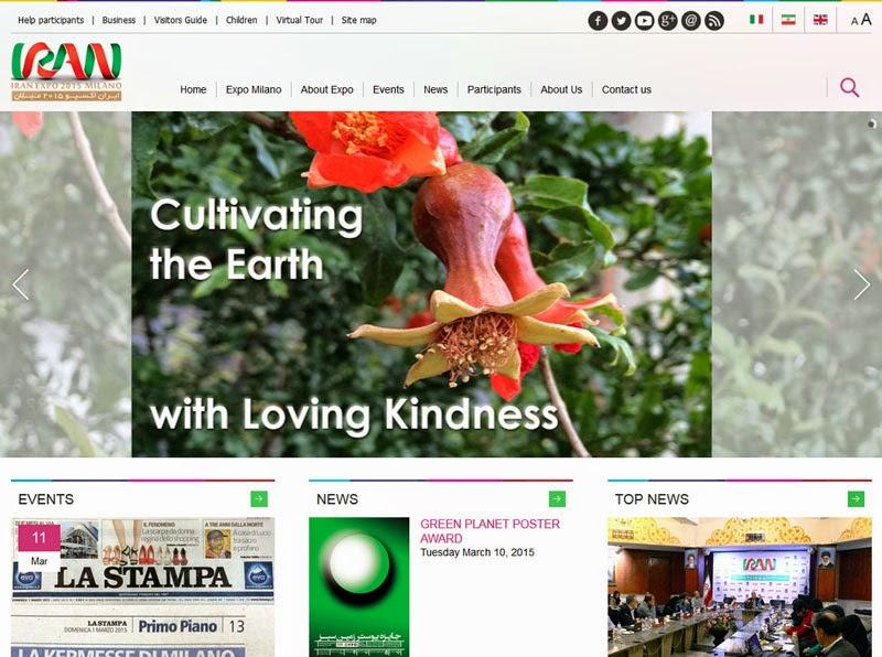 http://www.iranexpo2015.ir/
